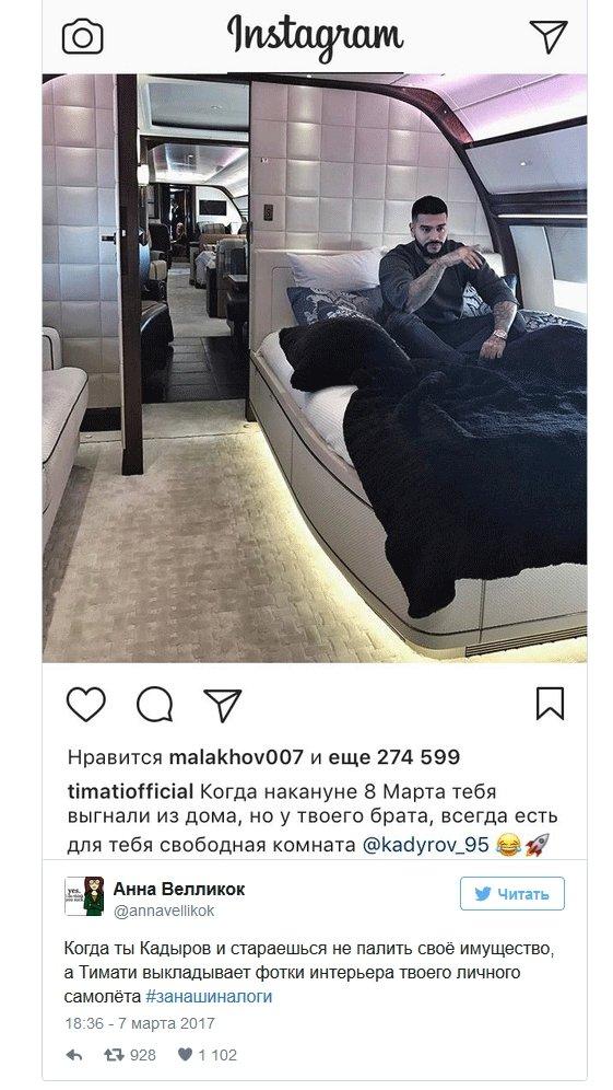 Тимати удалил фотографию из личного самолета Кадырова