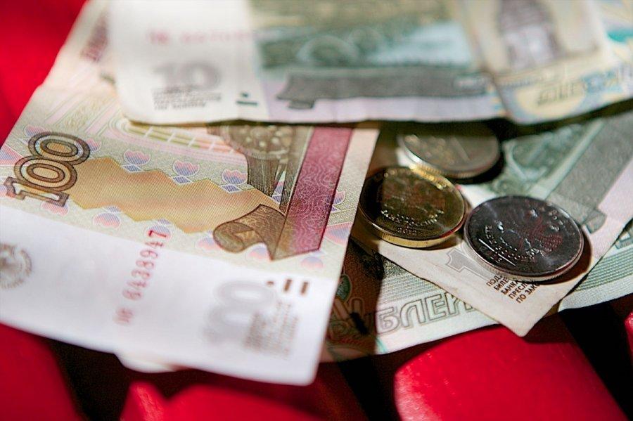 Русские компании оцениваются вразы дешевле соперников изсоедененных штатов, ЕС либо Китая