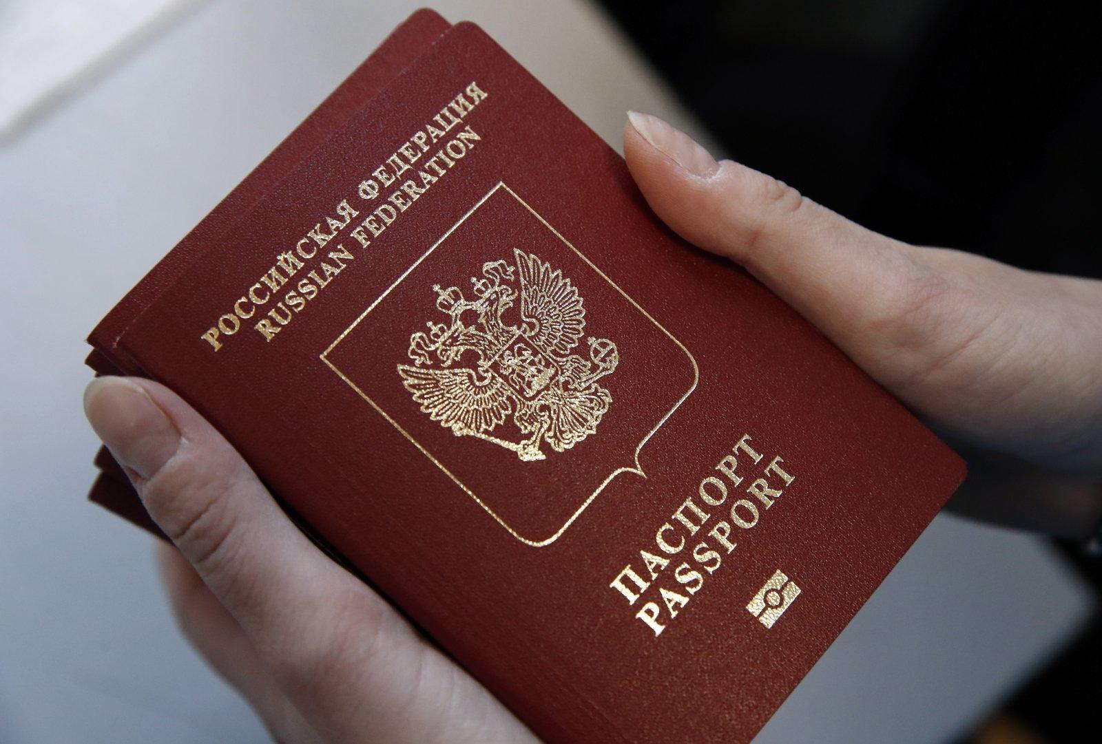 В России разрешат не отказываться от иностранного гражданства при получении российского