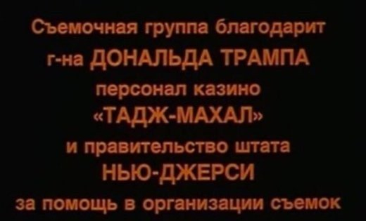 Харатьян на фестивале в Юрмале: как Гайдай отказал в ролях Дональду Трампу и Миле Йовович