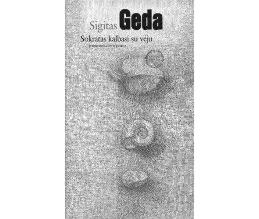 S. Gedos knygos viršelis