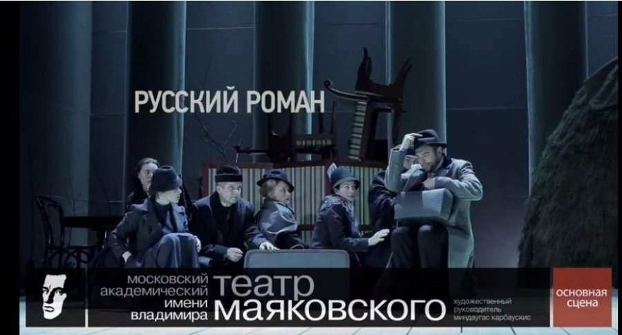 Два представителя Самарской области стали лауреатами премии «Золотая Маска»