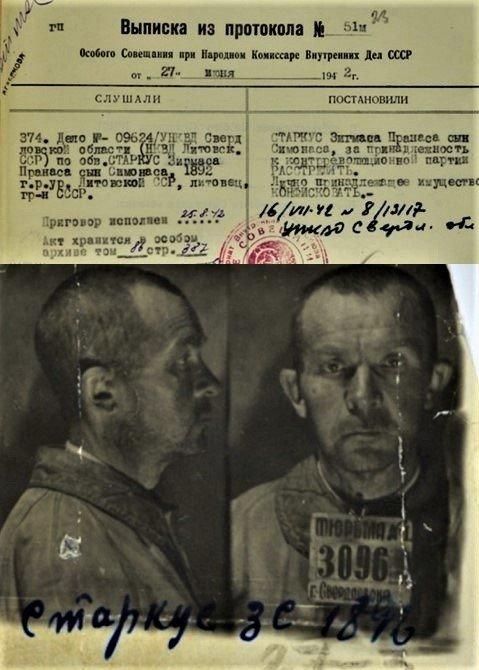 """SSRS NKVD bylos fragmentas ir SSRS specialiojo pasitarimo nutarimas sušaudyti Zigmą Starkų – Steigiamojo Seimo narį, ministrą, """"Ryto"""" dienraščio redaktorių (Lietuvos centrinio valstybės archyvo fondas)"""