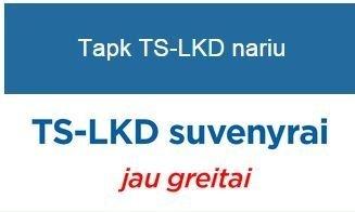 TS-LKD suvenyrai