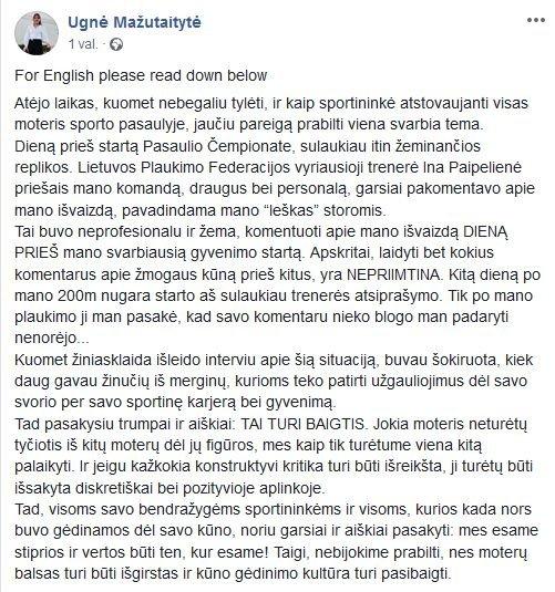 Ugnės Mažutaitytės komentaras