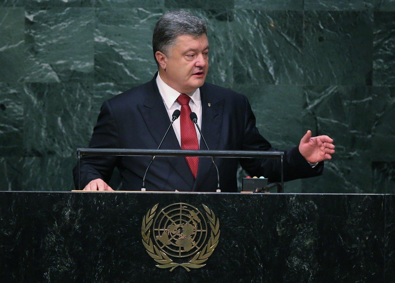 Украина подала вМеждународный суд ООН иск против Российской Федерации