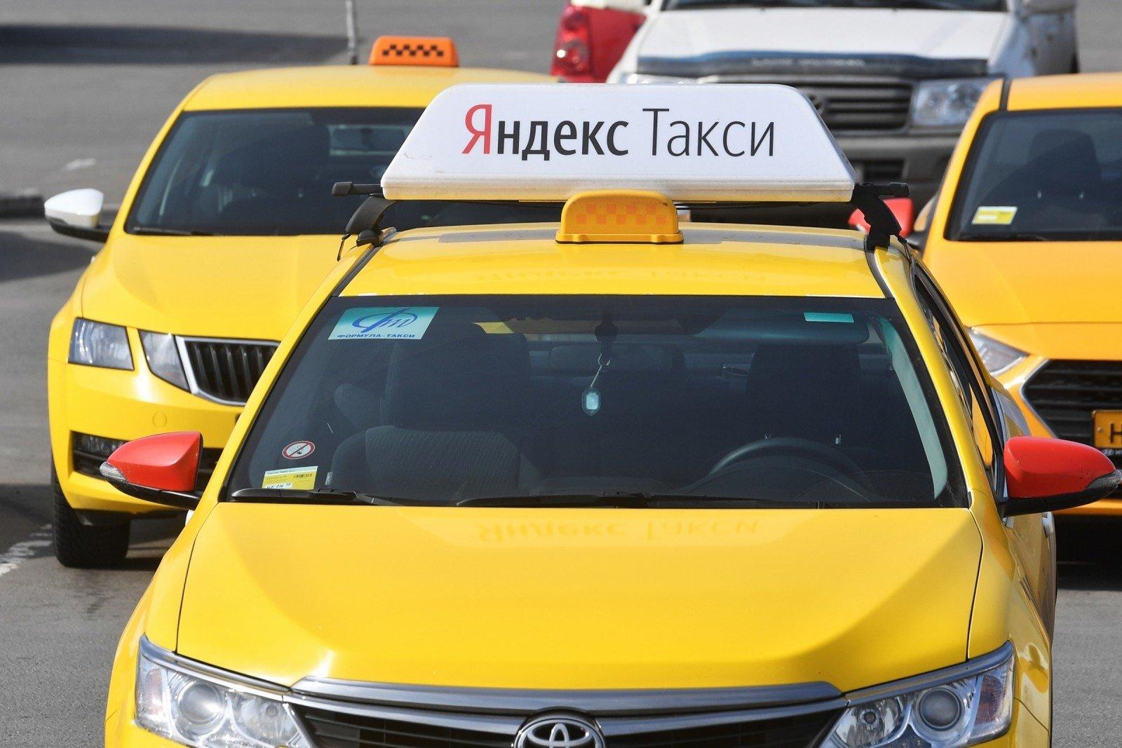Власти Литвы рекомендовали непользоваться Yandex.Taxi из-за риска сбора данных