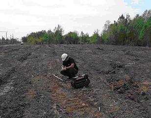 <span>Užterštų teritorijų poveikio vertinimas</span>Projekto vykdytojas: Lietuvos geologijos tarnyba prie Aplinkos ministerijos