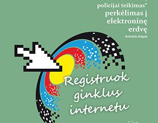 <span>Pranešimai policijai teikiami internetu</span>Projekto vykdytojas: Policijos departamentas prie Vidaus reikalų ministerijos